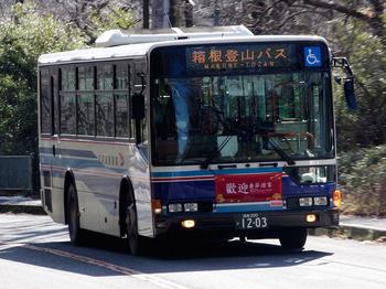 B151 S のコピー.jpg