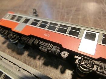 CIMG0759.JPG