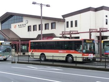 CIMG5121.JPG