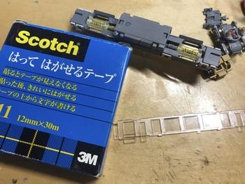 1E599ECD-1BB7-47E8-8BF2-4ECF79AEF887.jpeg