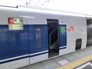 CIMG5265.JPG